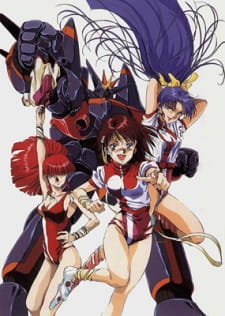 Top wo Nerae! Gunbuster picture
