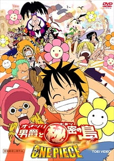 Nonton One Piece Movie 6: Baron Omatsuri and the Secret Island Subtitle Indonesia Streaming Gratis Online