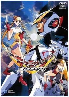 Casshan Robot Hunter Episódios