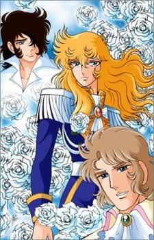 Versailles no Bara: Seimei Aru Kagiri Aishite, The Rose of Versailles: I'll Love You As Long As I Live, Versailles no Bara: Seimei Aru Kagiri Aishite, Rose of Versailles Movie,  ベルサイユのばら 生命あるかぎり愛して