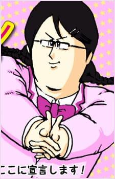 Kakko-Kawaii Sengen!