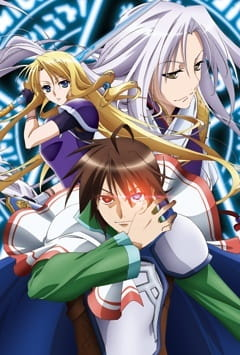 The Legend of the Legendary Heroes: Iris Report, The Legend of the Legendary Heroes: Iris Report,  Densetsu no Yuusha no Densetsu Recap, Densetsu no Yuusha no Densetsu Episode 15.5, Legend of the Lengendary Heroes Episode 15.5,  伝説の勇者の伝説 いりす・れぽ~と