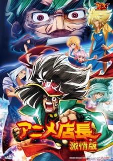 Anime Tenchou Movie