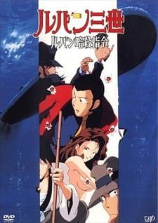 Lupin III: Voyage to Danger, Lupin III: Voyage to Danger,  Rupan Sansei: Rupan Ansatsu Shirei, Lupin III: Orders To Assassinate Lupin,  ルパン三世『ルパン暗殺指令』