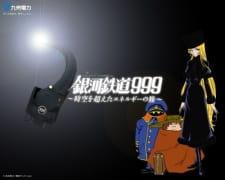 Ginga Tetsudou 999: Jikuu wo Koeta Energy no Tabi