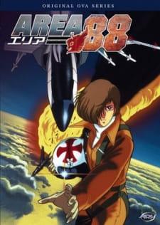 Area 88, Area 88 OVA,  エリア88