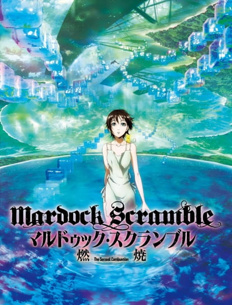 Mardock Scramble: The Second Combustion, Mardock Scramble: The Second Combustion,  マルドゥック・スクランブル 燃焼