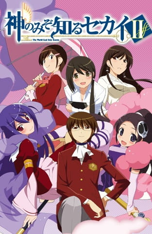 The World God Only Knows II (2011) poster