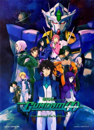 Mobile Suit Gundam 00 The Movie: A Wakening of the Trailblazer, Gekijouban Kidou Senshi Gundam 00: A Wakening of the Trailblazer, Gundam Double O Movie,  劇場版 機動戦士ガンダム00 -A wakening of the Trailblazer-