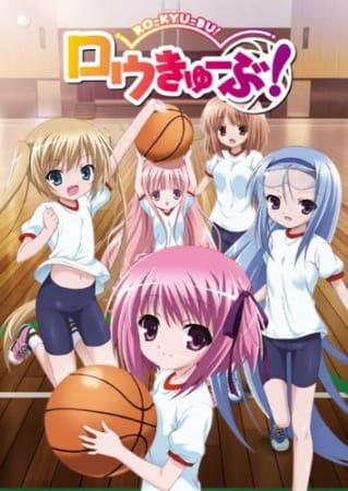 http://cdn.myanimelist.net/images/anime/11/32643l.jpg