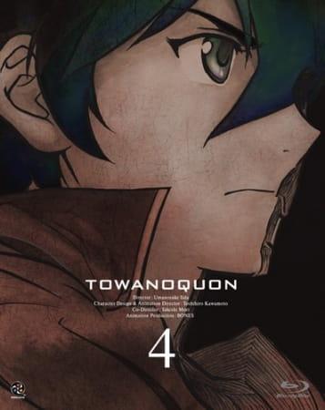 Towanoquon: The Roaring Anxiety, Towa no Quon 4: Guren no Shoushin