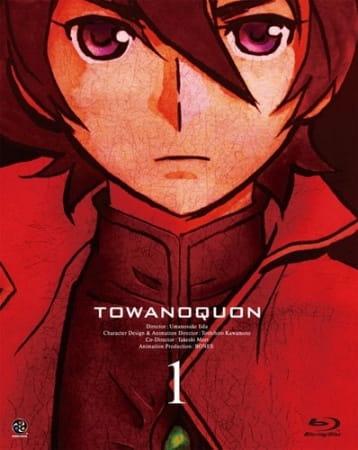 Towa no Quon-thumb