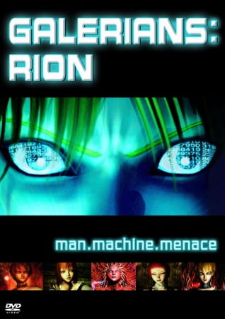 Cover Galerians: Rion