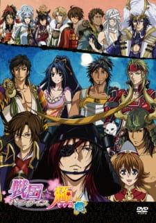 Sengoku Basara: Judge End