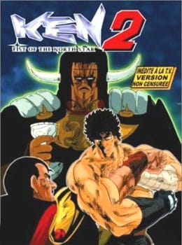 Fist of the North Star 2, Fist of the North Star 2,  HNK II,  北斗の拳2