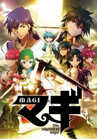 Magi: The Labyrinth of Magic, Magi: The Labyrinth of Magic,  Magi Season 1,  マギ The labyrinth of magic