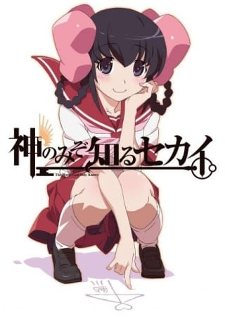The World God Only Knows: Tenri Arc, The World God Only Knows: Tenri Arc,  Kaminomi: Tenri-hen,  神のみぞ知るセカイ 天理篇