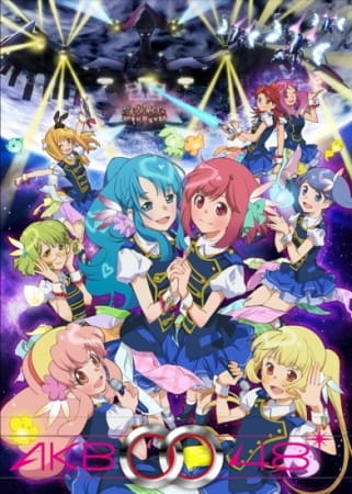 AKB0048: Next Stage, AKB0048: Next Stage,  AKB0048 2nd Season, AKB0048 Second Season,  AKB0048 next stage