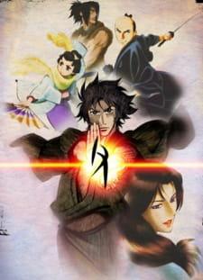 anime_Tenpou Ibun Ayakashi Ayashi