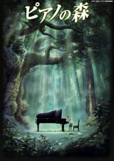 Piano no Mori picture