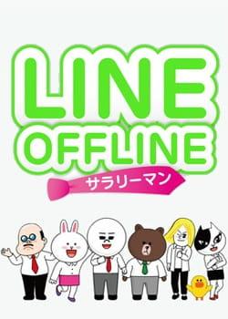 Line Offline Salaryman
