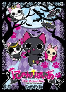 anime_Nyanpire the Animation