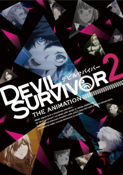 Cover Devil Survivor 2 The Animation