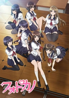 Photokano Subtitle Indonesia
