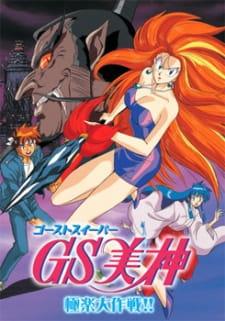 Bleach Colorful!: Gotei Juusan Yatai Daisakusen!