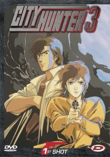 City Hunter III Episódios