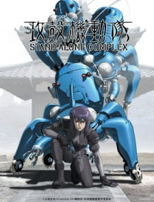 Ghost in the Shell: Stand Alone Complex 2nd GIG - Individual Eleven