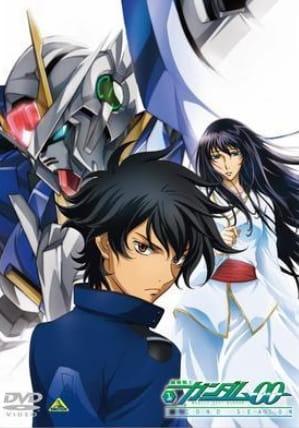 Mobile Suit Gundam 00: Tenshitachi no Kiseki, Gundam 00 Recap,  機動戦士ガンダム00-天使たちの軌跡