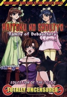 Haitoku no Shoujo