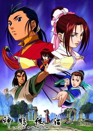 Cover Shin Chou Kyou Ryo: Condor Hero