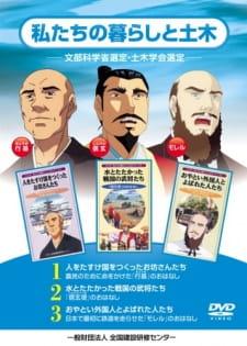 3-Nen D-Gumi Glass no Kamen: Tobidase! Watashitachi no Victory Road