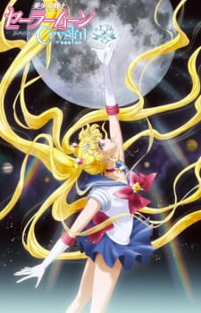Nonton Bishoujo Senshi Sailor Moon Crystal Subtitle Indonesia Streaming Gratis Online