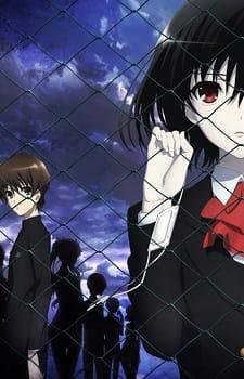 Another: Misaki Mei - Shizukani picture