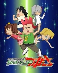 Choubakuretsu Ijigen Menko Battle: Gigant Shooter Tsukasa