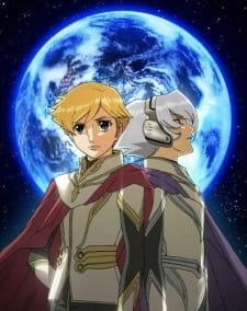 Terra e... (TV) Specials, Terra e... (2007), Chikyuu he, Towards the Terra... Pilot, Towards the Terra... Epilogue,  地球へ...