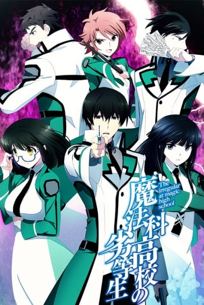 The Irregular at Magic High School, The Irregular at Magic High School,  魔法科高校の劣等生