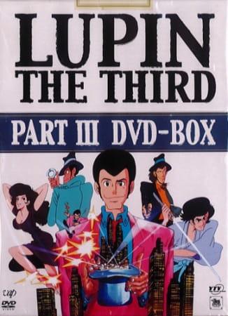 Lupin III: Part III, Rupan Sansei: Part III, Lupin Sansei: Part III,  ルパン三世 - Part III