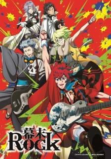 دانلود انیمه Bakumatsu Rock
