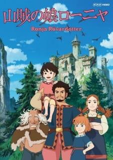 anime_Sanzoku no Musume Ronja