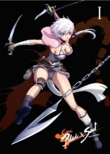 Blade & Soul Specials