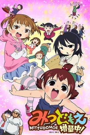 Mitsudomoe Zouryouchuu! Anime Cover
