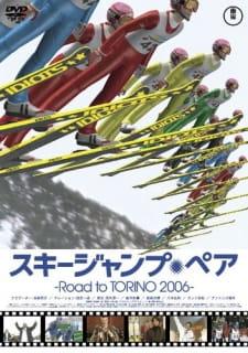 Kanon (2006)