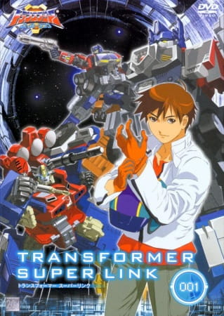 Cover Transformers: SuperLink