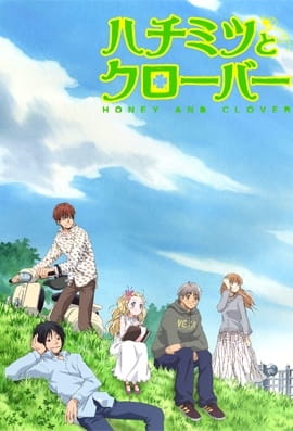Hachimitsu to CloverHoney and Clover, Honey and Clover,  HachiKuro, Honey & Clover,  ハチミツとクローバー