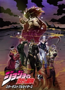 JoJo's Bizarre Adventure: Stardust Crusaders - Egypt Arc