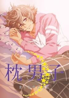 Image Makura no Danshi